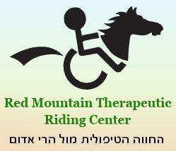 red mountain riding